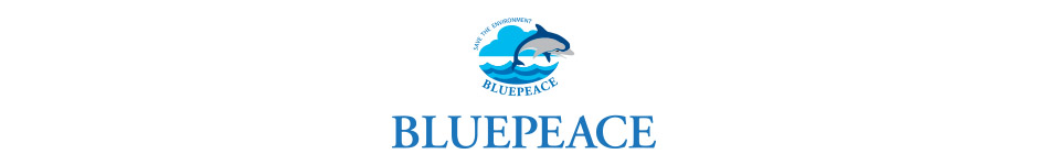 bluepeace maldives