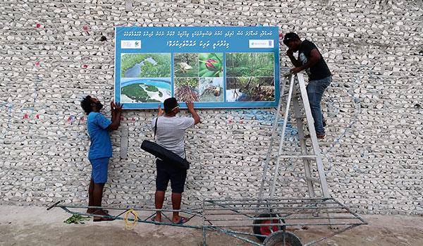 Billboard installation at Haa Dhaalu Neykurendhoo