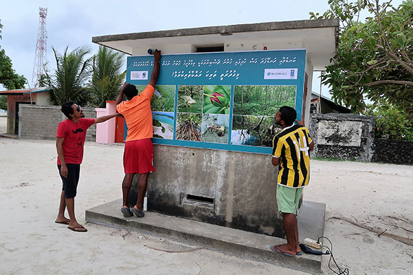 Billboard installation at Haa Alifu Filladhoo